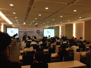 Seminars/Conferences
