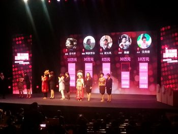 Interpreting Service for Mary Kay Dream Show