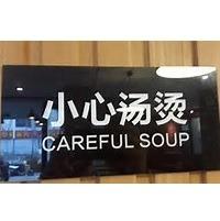 Careful soup