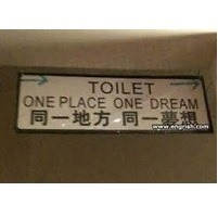 Toilet one place on dream