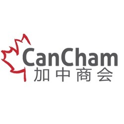 New member of The Canadian Chamber of Commerce in Shanghai