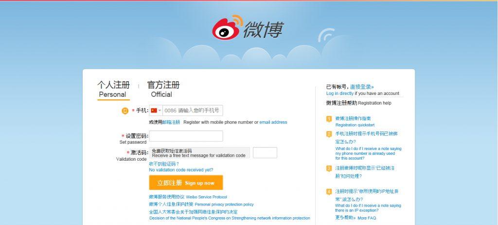 weibo, tencent, sina weibo