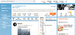 Weibo English guide to create posts