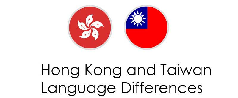 Hong Kong and Taiwan Language differences