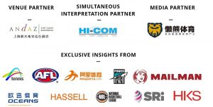 Official Simultaneous Interpretation of Australia-China Sport Summit 2017