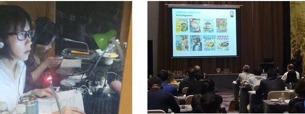 German Food Conference, conference interpretation