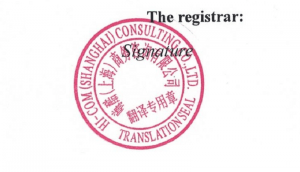 Certified translation, notarized translation, translations official documents