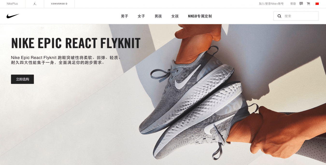 7 Tips for Website Copywriting for China in 2018