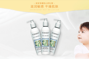 Aromababy: Australian brand that knows how to use Chinese KOL!