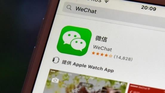 SEO WeChat, contenu idéal, techniques de marketing, WeChat