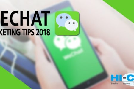 WeChat SEO, WeChat Best Content and Marketing