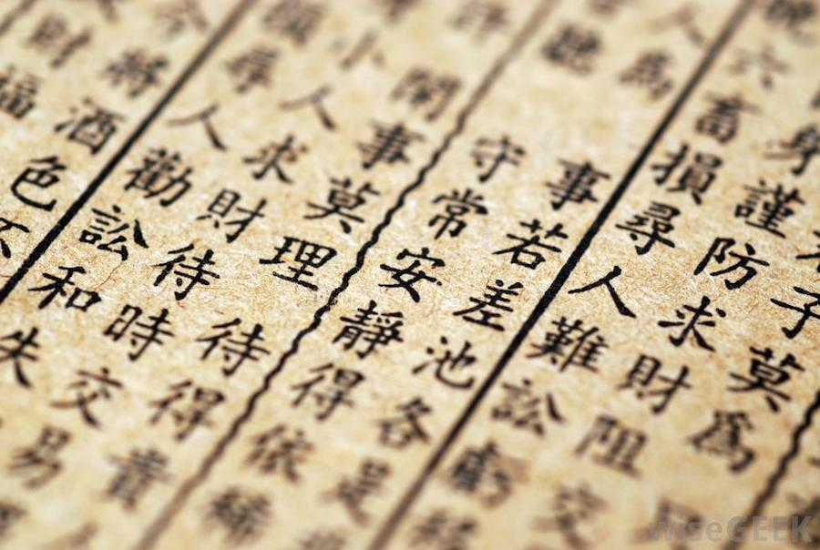 langue chinoise, dialecte chinois, dialecte