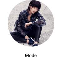 influenceurs en chine, KOL, image de marque