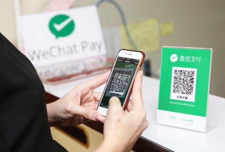 WeChat payment qr code scan