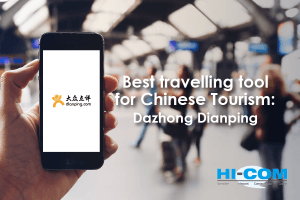 China's Dazhong Dianping: English guide, 2019