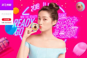 Micro Influencers in China: how to start your campaign with Micro KOLs