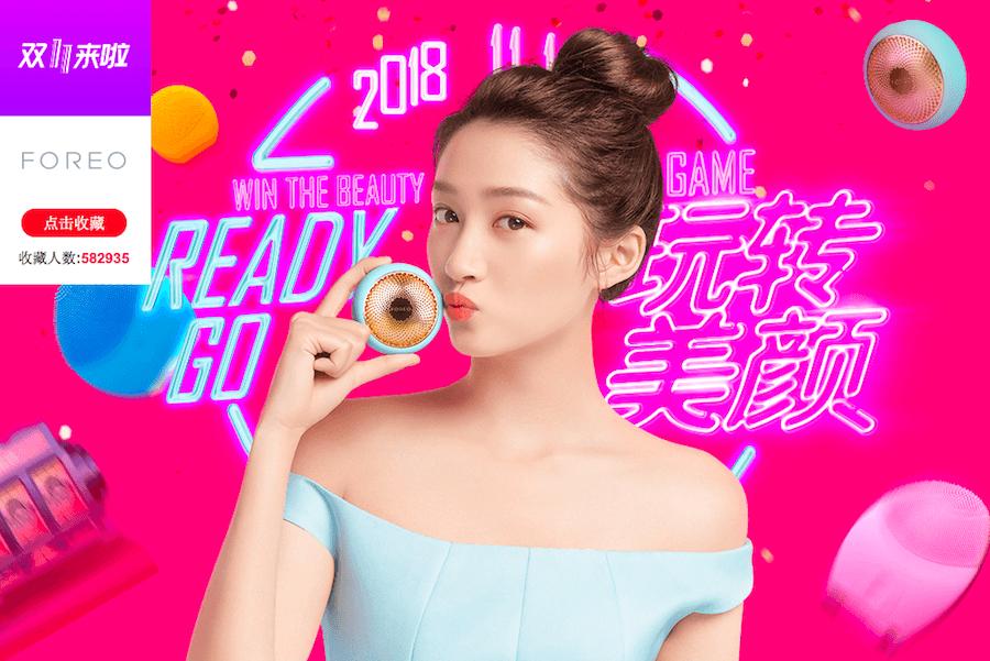 Micro-influenceurs chinois – accroître la notoriété de votre marque