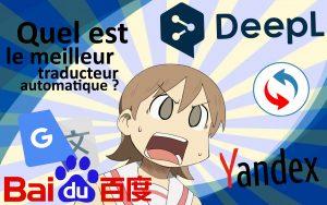 Comparaison des systèmes de traduction automatique