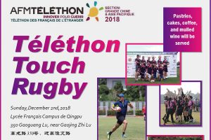 HI-COM is proud to sponsor the Telethon Touch Rugby Match in support of Genetic Disease Research