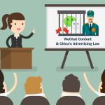 Wechat content advertising law of china