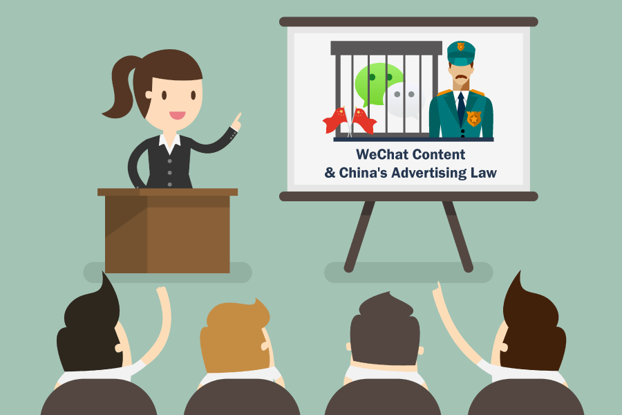 Le contenu de votre compte officiel WeChat est-il contraire à la loi chinoise sur la publicité ?