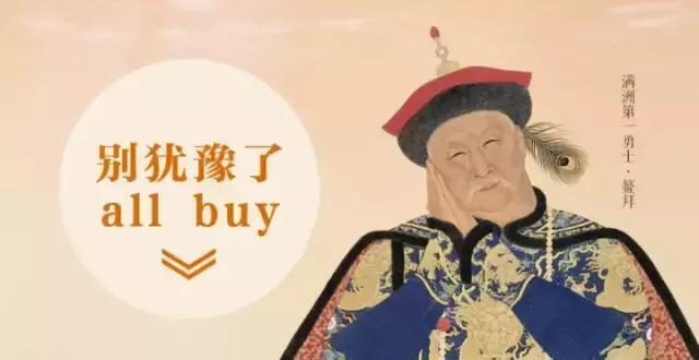 Palais impérial, rebranding des médias sociaux en Chine, cité interdite