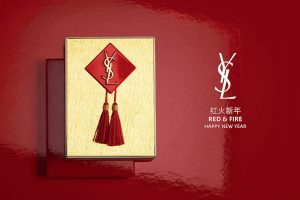How do brands localize campaigns for the Chinese New Year