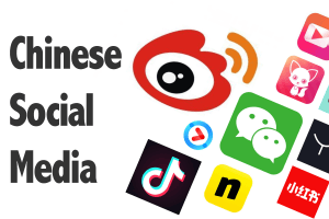 Top 20 Chinese Social Media Sites of 2019