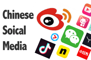 Top 17 Chinese Social Media Platforms (update of 2019)