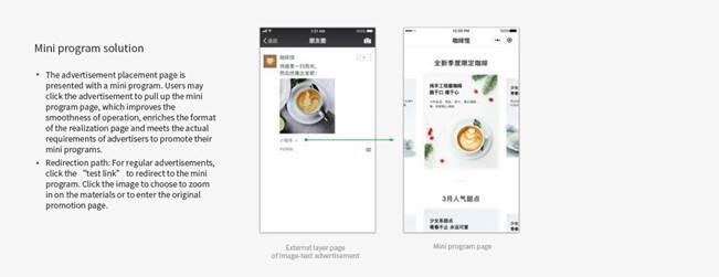 mini-programme, mini-programmes, mini-programmes WeChat, publicité WeChat, WeChat