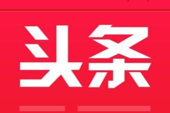 toutiao chinese social media