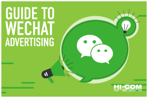 WeChat Advertising Budget: How much to allocate in 2019?