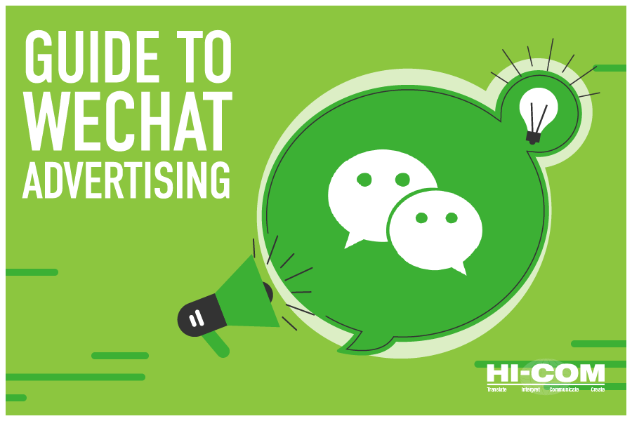 WeChat Advertising: Types of Ads, CPM, PPC Prices