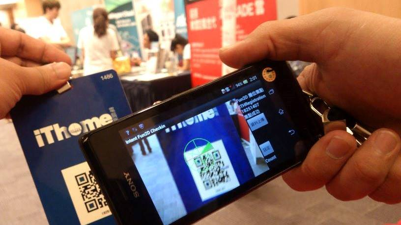 Trade show WeChat data collection