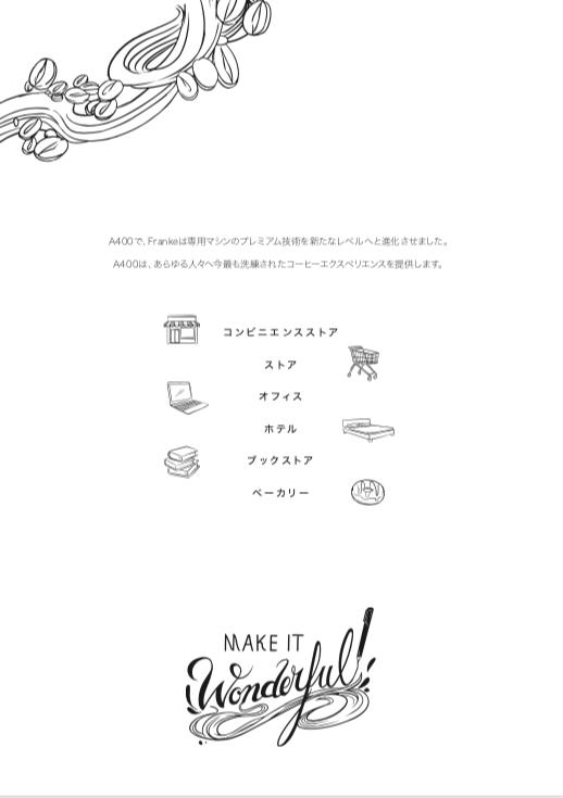 catalogue translation, trade show 2