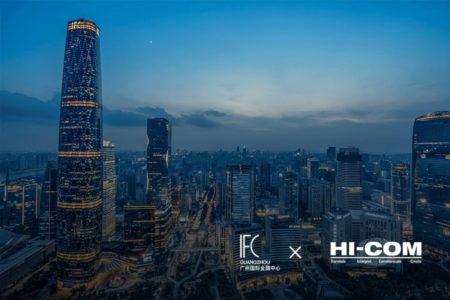 HICOM-Guangzhou