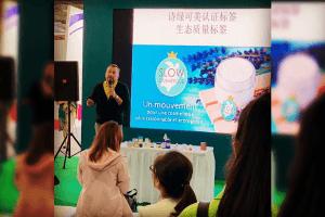 Mission d'interprétation Chinois-Français pour Slow Cosmetique