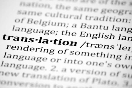 Traduction, translation, technical translation, traduction technique