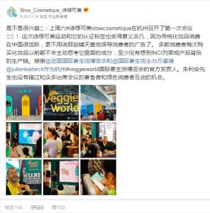 weibo, médias sociaux chinois, réseaux sociaux chinois