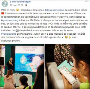 Social media strategy, weibo, médias sociaux chinois, réseaux sociaux chinois