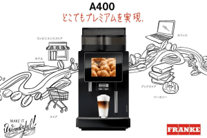 Translation and integration of layout for the brochure of a coffee machine – FRANKE