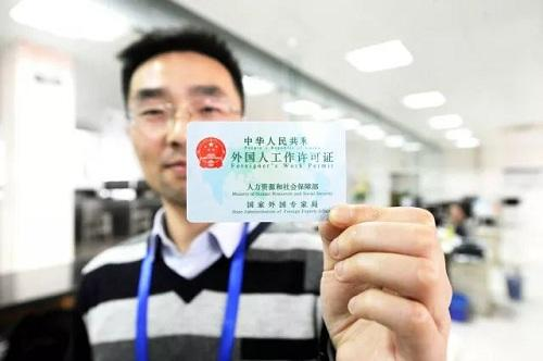 Chinese visa translation