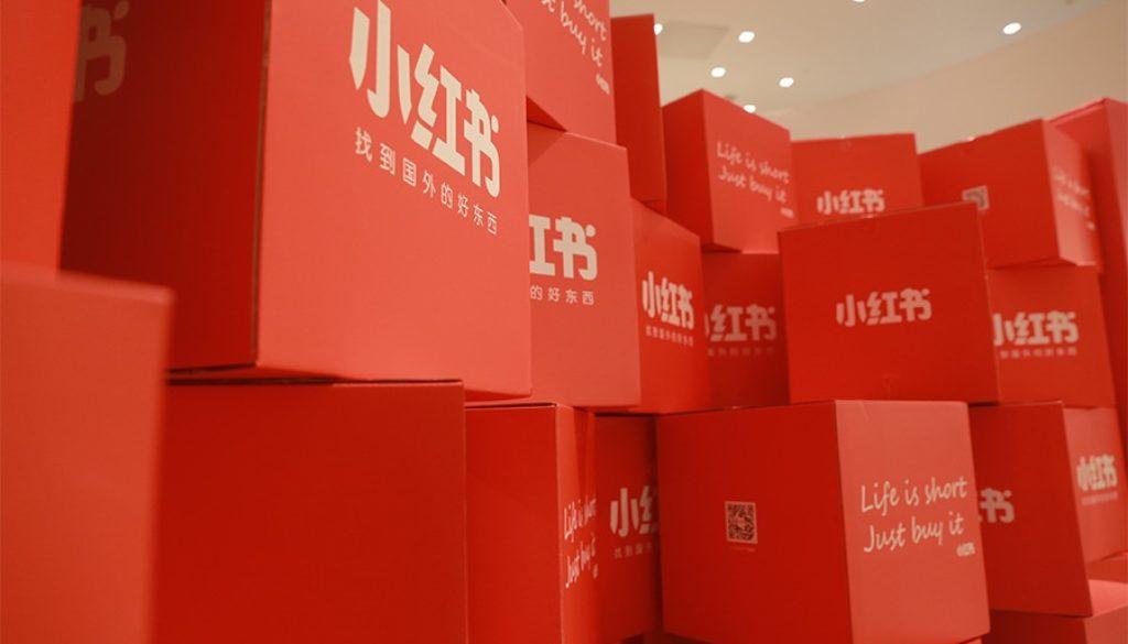 xiaohongshu little red book