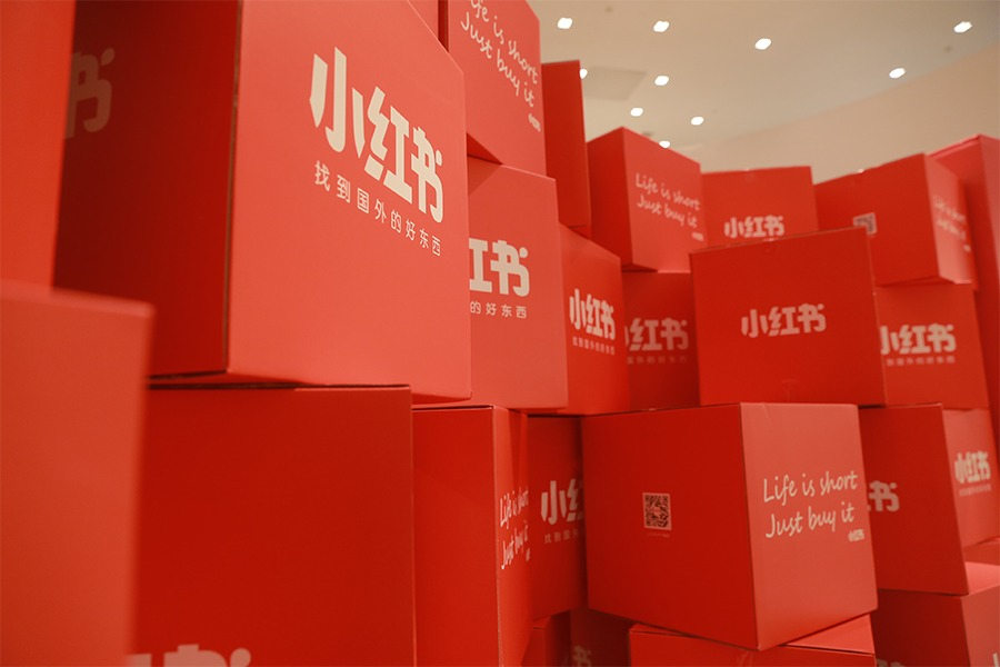 How to register store on Xiaohongshu / Little Red Book in 2020