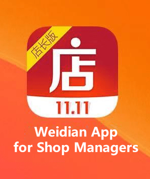 Weidian app for shop manager