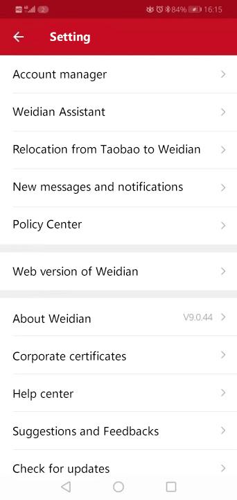 Weidian
