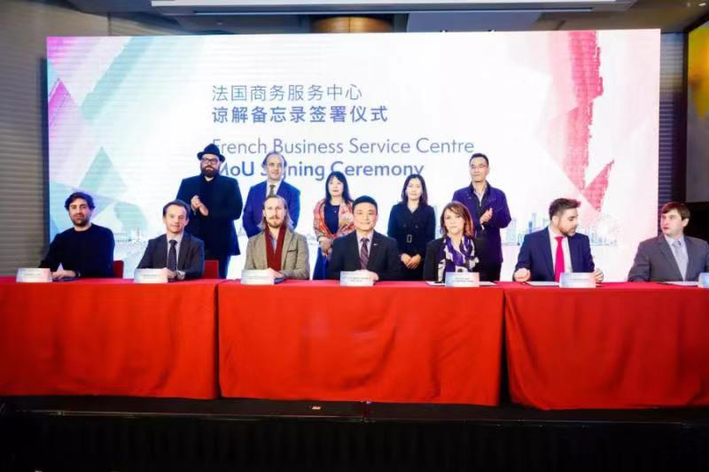 HI-COM partners with 'The French Business Service Center'
