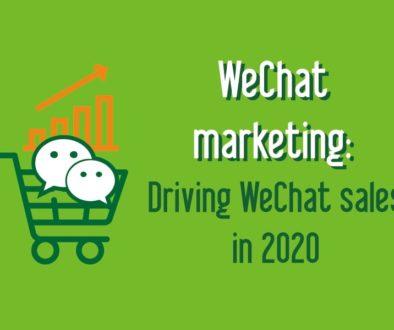 wechat ventes marketing