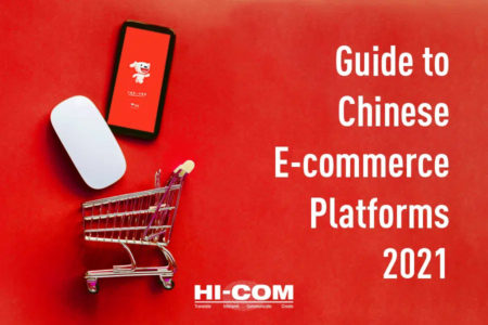 guide to biggest chinese ecommerce platforms