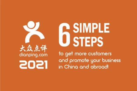 china social media marketing dianping